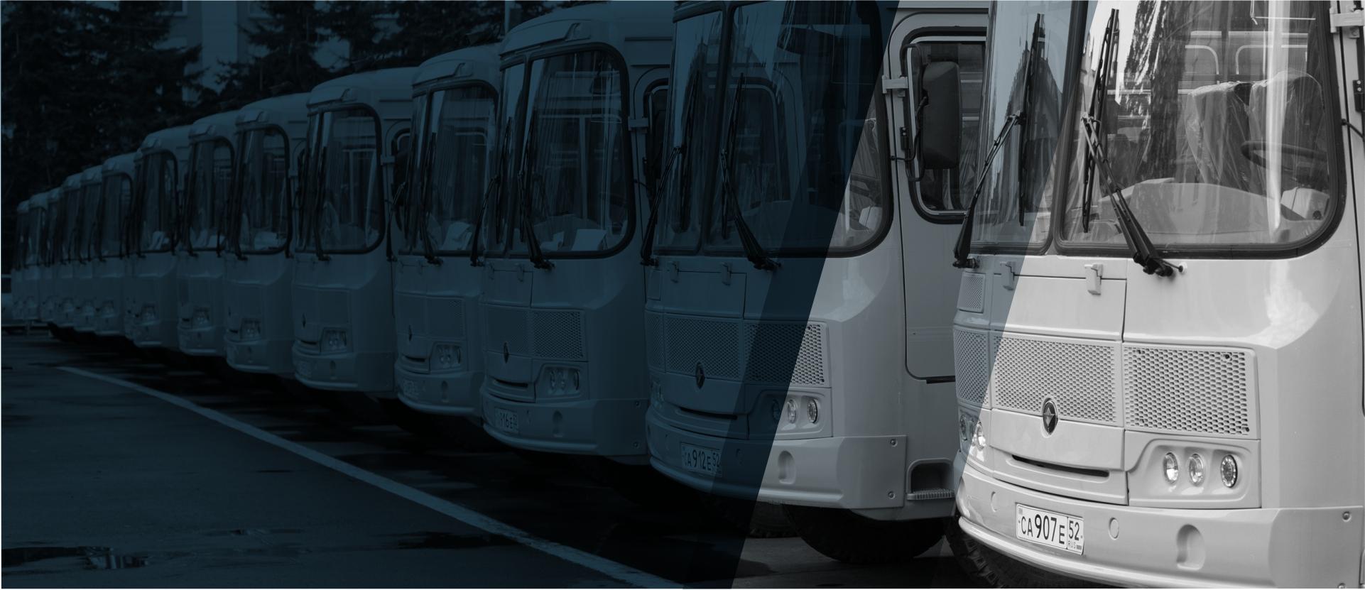 School bus solutions